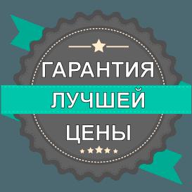 Московский институт по повышению квалификации и профессиональной переподготовке специалистов