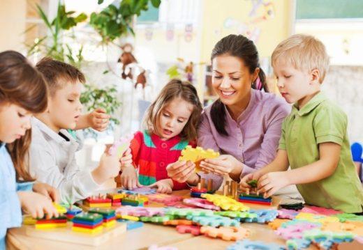 Дистанционное обучение Воспитатель детей дошкольного возраста