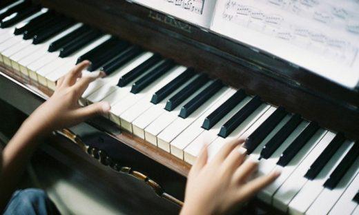 Преподаватель музыкальных дисциплин