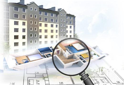 Эксперт по оценке имущества и недвижимости