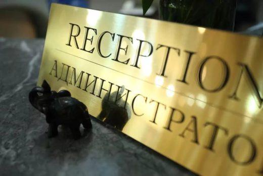 Дистанционное обучение Администратор гостиничного сервиса
